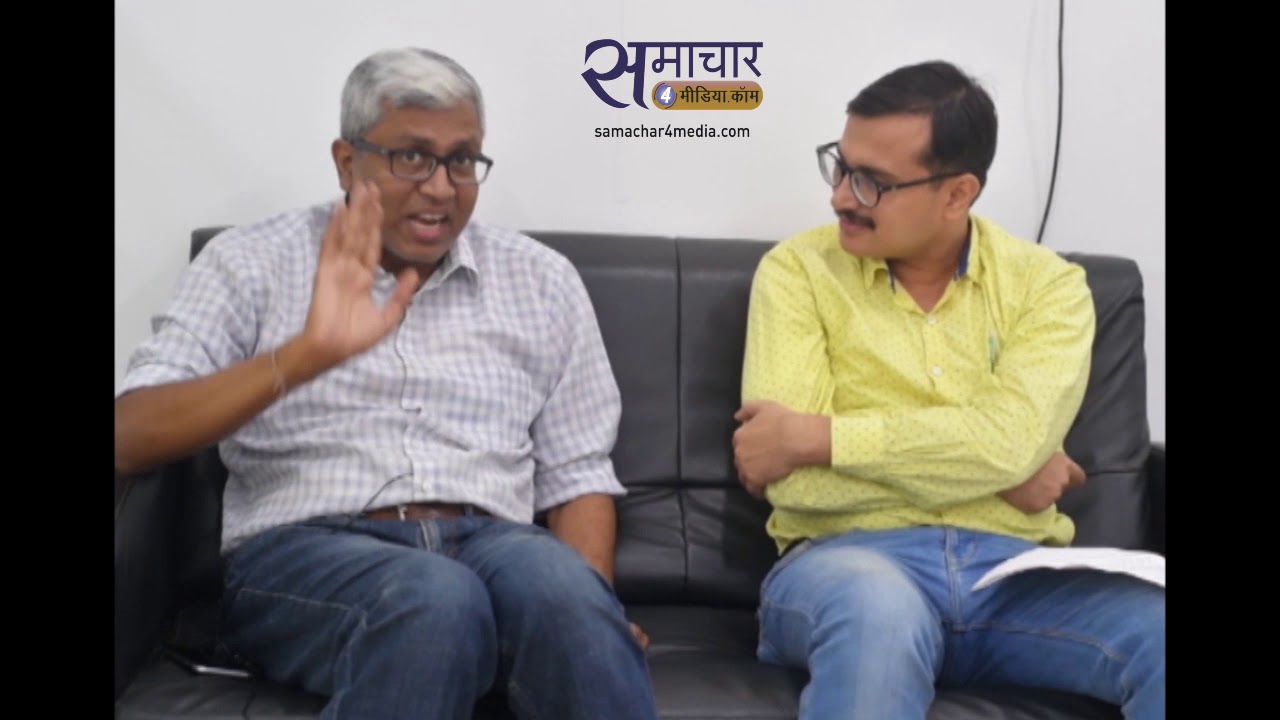 Interview of Senior Journalist Ashutosh