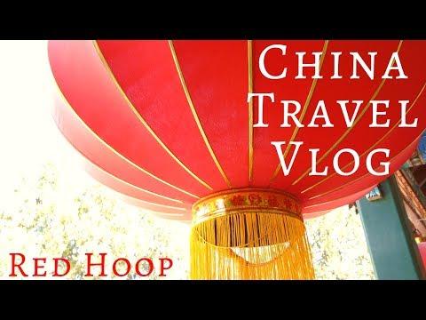 China Travel Vlog: Red Hula Hoop Dance