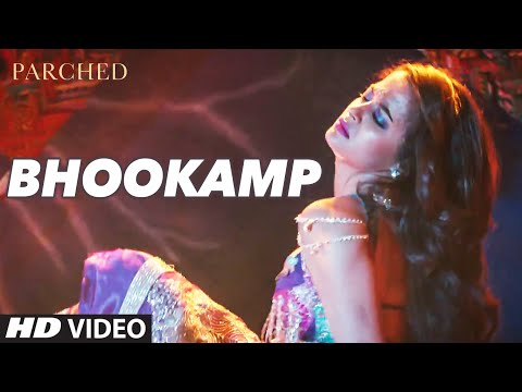 BHOOKAMP Video Song | PARCHED | Radhika...