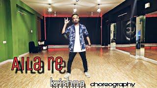 Aila re dance | choreography | krishna nunaiya * unique dance crew *