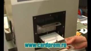 видео Типы пластика, используемые для изготовления пластиковых карт