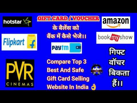 Compare Best Websites For Selling Gift Card Online | How To Sell Any Gift Card/voucher Online |