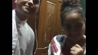 Seumpomo - Reny Farida Feat Nanda Veraro On Smule !! Srf_bali💃