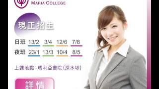 【中學學歷日、夜 (F6. GCE) 課程】