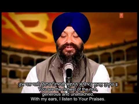 Bhai Ravinder Singh - Darshan Deejai Khol Kiwaar