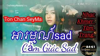 អារម្មណ៍ sad  ទន់ ច័ន្ទសីម៉ា _Cảm Giác Sad Ton Chan SeyMa _Khmer 84-G1Remix.