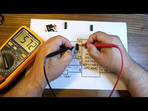 Блок питания - как проверить шим TL 494