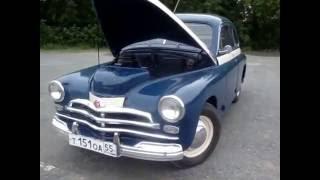 видео авто на газ в омске