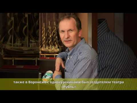 Добронравов, Фёдор Викторович - Биография