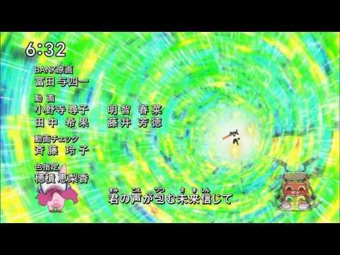Digimon Xros Wars - Opening 2 - Shoutmon X7 Version [HD 1080i]