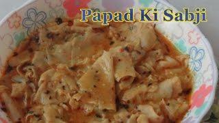 Papad Ki Sabji - Rajasthani Papad ki Sabji Recipe(without onion n garlic)