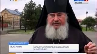 Во Владикавказе началось строительство храма святого Александра Невского(, 2015-09-11T12:00:52.000Z)