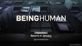 Быть человеком / Being Human 4 сезон Трейлер 2014