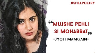 """""""Mujhse Pehli Si Mohabbat"""" - A letter to Faiz 
