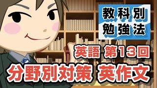 武田の受験相談所が動画になりました! その名も「教科別勉強法」!! 今回...