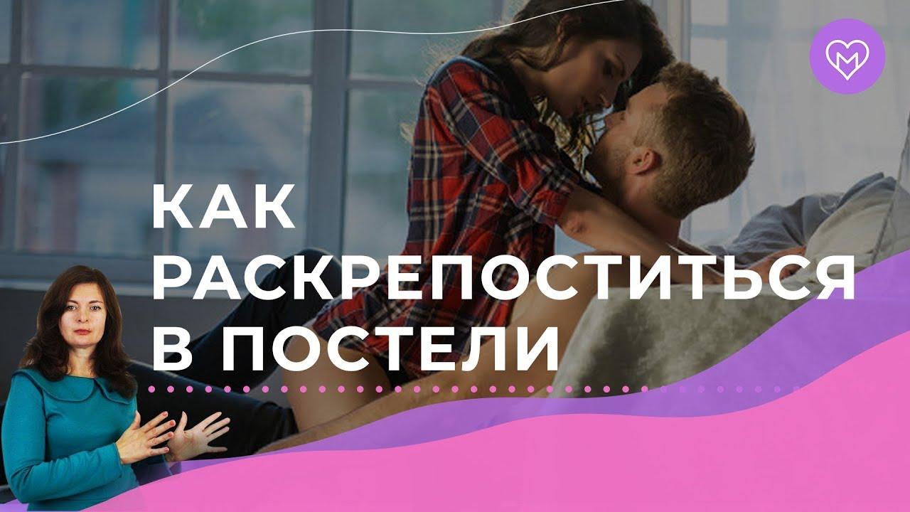 Как доставить сексуальное удовлетворение мужу видео, смотреть порно с голыми негритосочками