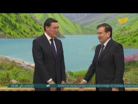 Қазақстан мен Өзбекстан арасындағы байланыс жаңа сатыға көтеріледі