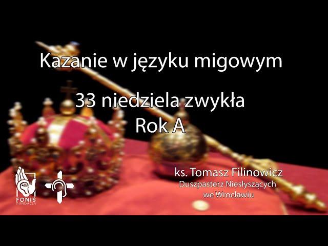 KAZANIE Uroczystość Jezusa Chrystusa Króla Wszechświata. Rok A