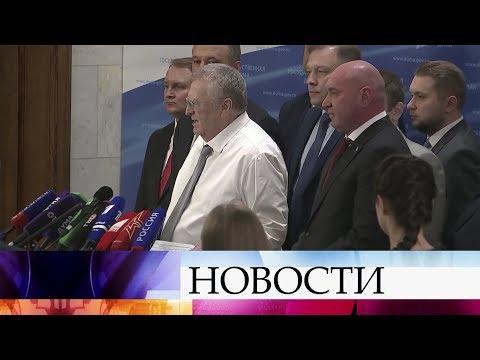 Госдума во втором чтении приняла законопроект о паллиативной помощи в России.
