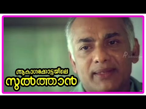 Akasha Kottayile Sulthan Scenes | Prathapachandran gets hospitalized | Saranya | Sreenivasan