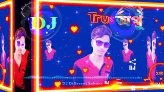 Tip Tip Barsha Pani video viral Dj remix 2020 (Humming Tadka Dance Mix 2020) Dj Apu