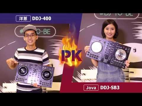 Pioneer DJ 初階首選控制器大PK | DDJ-SB3 vs DDJ-400