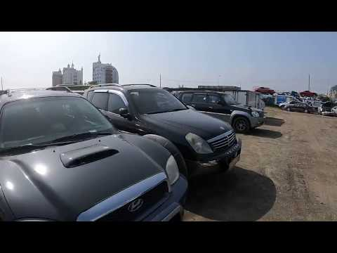 Korea Junkyard  used cars