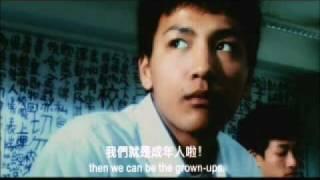 """《烈日當空》電影宣傳片  Trailer of """"HIGH NOON"""""""