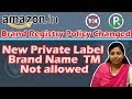 New Amazon Brand Registry Process | Amazon India Policy Update