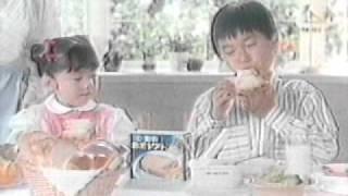 安達祐実&安達哲朗 雪印ネオソフト1986年 安達祐実 検索動画 22