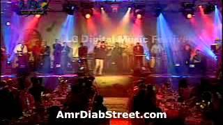 amr diab lg concert 2002 wala ala balo
