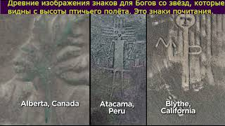 НЛО и православие. Владыка Иисус Христос и инопланетяне Боги (Владыки Мира). НЛО и Библия
