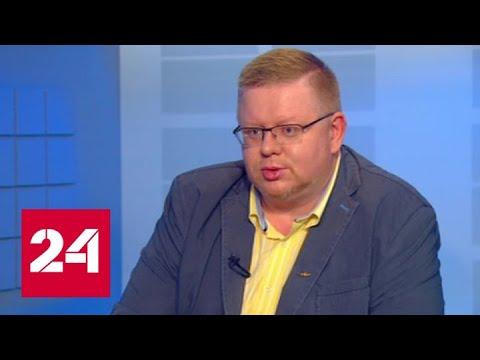 Эксперт: кадровая политика Кремля - современна - Россия 24