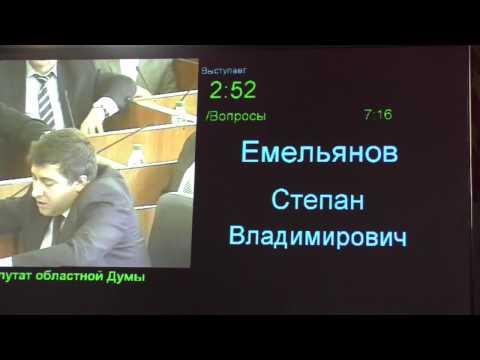 Депутат Емельянов задал неудобный вопрос заместителю начальника УМВД по Смоленской области