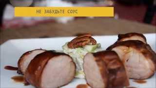 Филе говядины под соусом из портвейна. Видео рецепт от известного шеф повара.