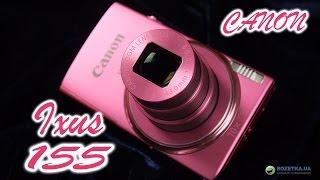 Canon IXUS 155: обзор компактного фотоаппарата(Цена и наличие: http://rozetka.com.ua/canon_ixus_155_pink/p719474/ Видеообзор фотоаппарата Canon Ixus 155 Смотреть обзоры других фотоапп..., 2014-10-10T10:57:27.000Z)