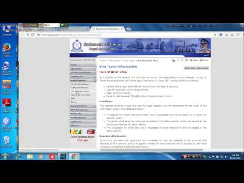 HOW TO CHECK OMAN VISA REQUIREMENT STATUS-TRAVEL TO OMAN-VISIT TO MASCAT.