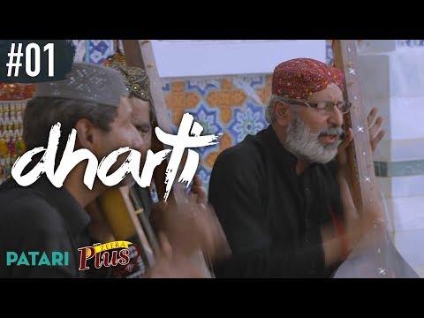 Shah Jo Raag - Juman Latif & Group | Dharti | Episode 1| Patari & Zeera Plus
