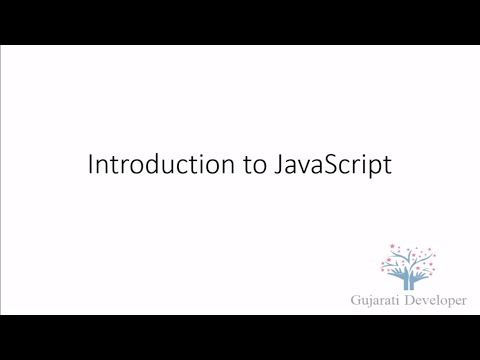 1. Introduction to JavaScript