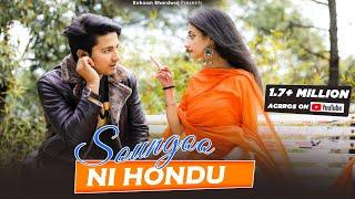Download lagu Soungoo Ni Hondu || Ashish Chamoli || ft. Ritu Rawat ||Vanshita Dogra || Pahadi song ||2020 X RB