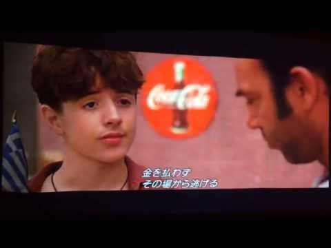 映画『スリーパーズ』でホットドッグラン。