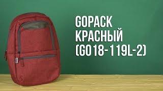 Розпакування GoPack 43.5x30x11 см 14 л Червоний GO18-119L-2