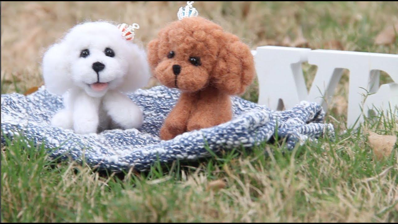 Diy Cute Poodle Plushie Youtube