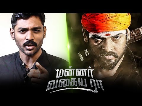 Mannar Vagaiyara Movie Review By Review Raja | Vimal | Anandhi | Robo Shankar | Jakes Bejoy