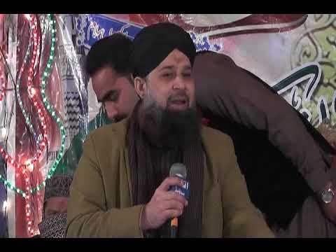21 - Balaghal Ula Bikamaalihi - Owais Raza Qadri - Mehfil At Usman's Wedding Attock
