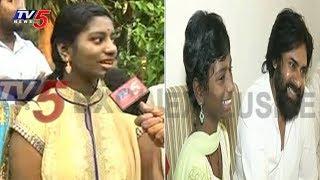Cancer Victim Sreeja Family Meets Pawan Kalyan in Kothagudem | TV5 News