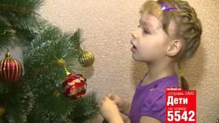 Даша Кудріна, 4 роки, гіперплазія кровоносних судин