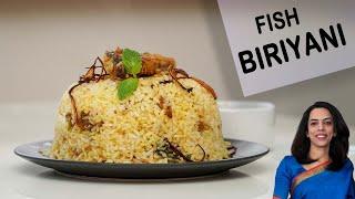 ഈദ സപഷയൽ മലബർ ഫഷ ബരയണ  Malabar Fish Biriyani  Shebys Kitchen - Recipe #128