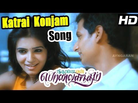 Neethane En Ponvasantham Full Movie | Scenes | Jiiva meets Samantha, Katrai konjam song | Jiiva |