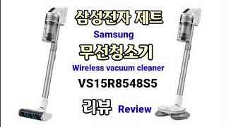 삼성전자 제트 무선청소기 VS15R8548S5 조립과정…
